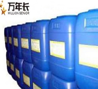 ALS(35%) Sodium allylsulfonate CAS 2495-39-8 Nickel assistant brightener plating intermediates