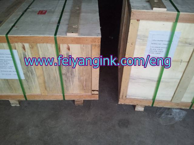 Sublimation printing ink for litho printing FLYING FO-SR