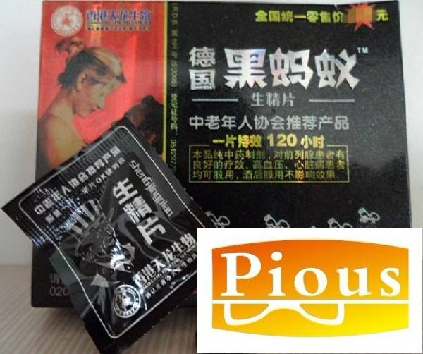 2000mg Germany Black ANT pill long time sex medicine for middle-age and old men