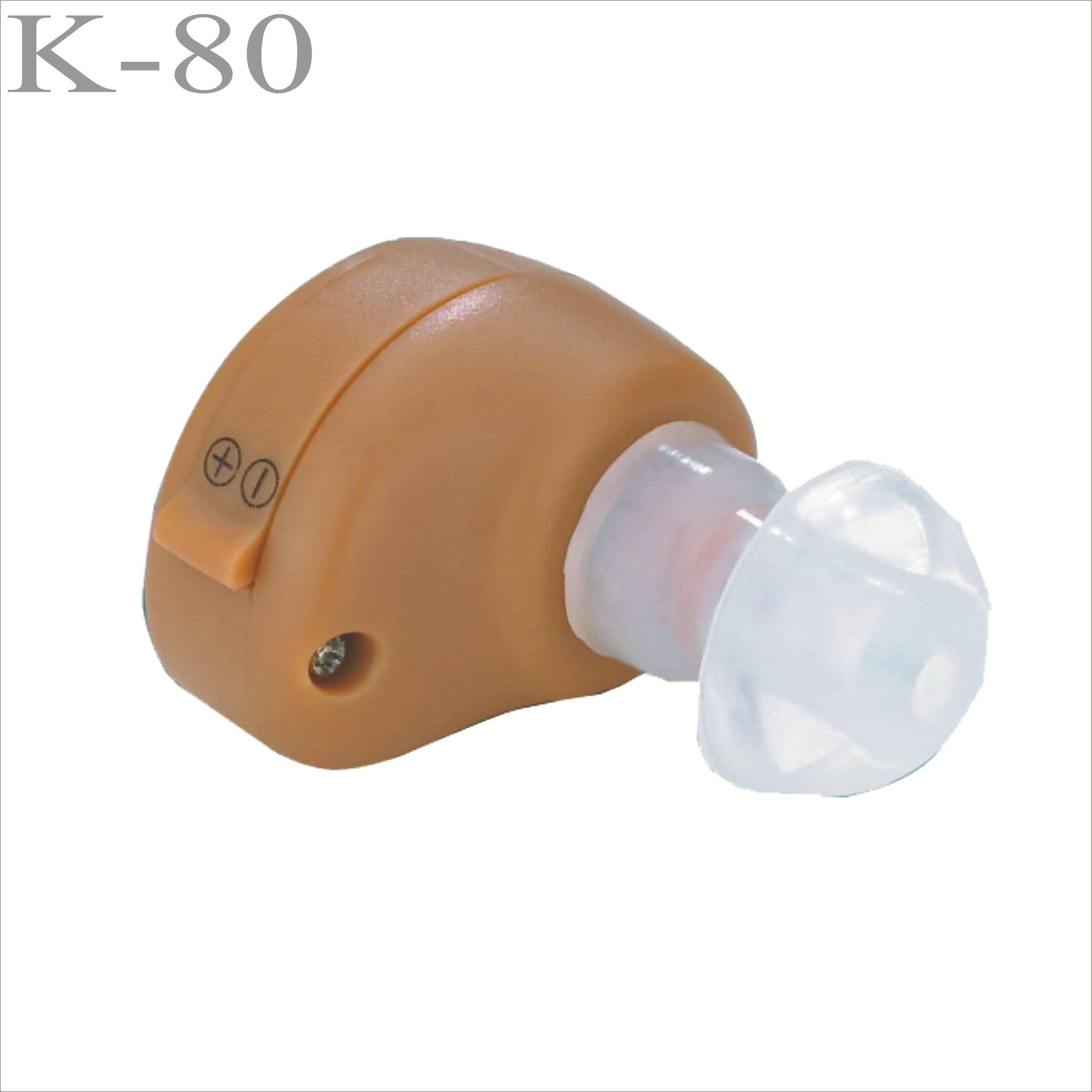 Axon ITE Hearing Aid (K-80)