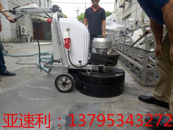 ASL650-T8 -Dry grinding and wet polishing machine[9 heads]