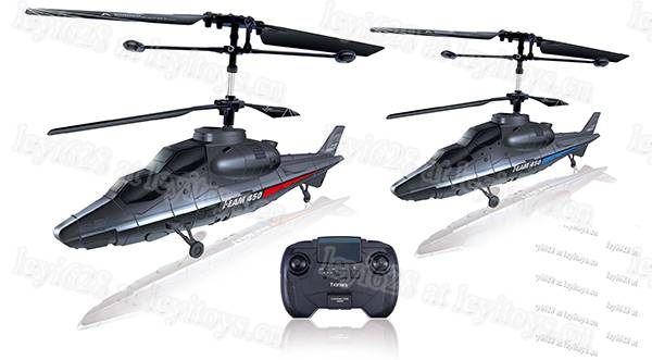 2 Channel IR RC Helicopter with Gyro, Plastic Toy