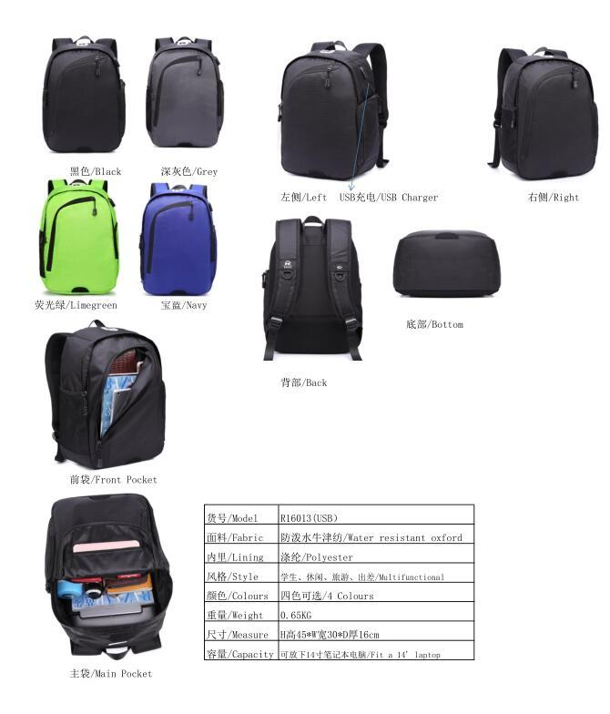 R16013 School bags / backpacks
