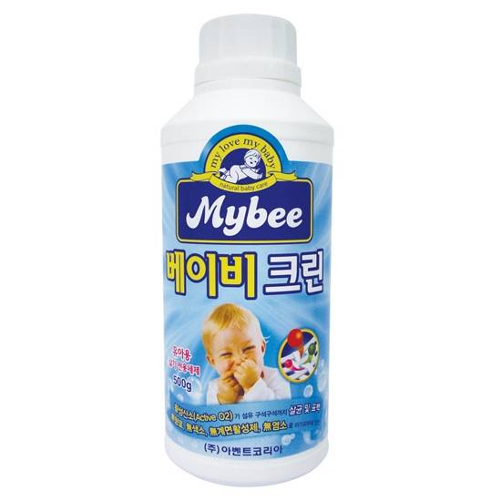 Mybee baby clean - boiling detergent for new born baby