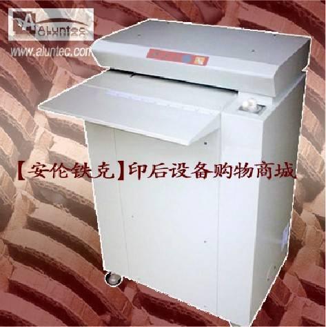 Aluntec AL-42.5 Cardboard Shredder