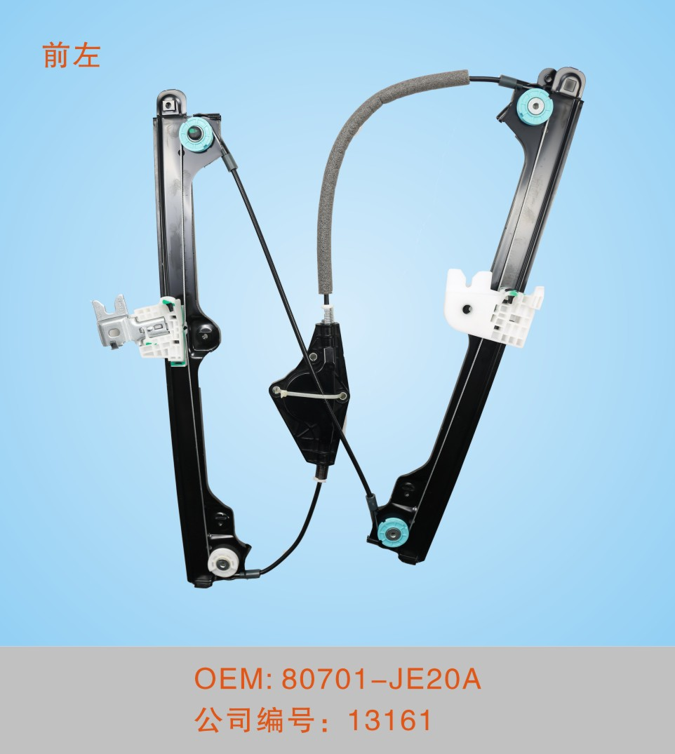 electric window regulator with NISSAN Qashqai