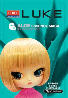 Sell the High Quality Of Hydrogel Aloe Essence Mask