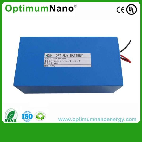 24v 20ah lithium ion energy storage battery
