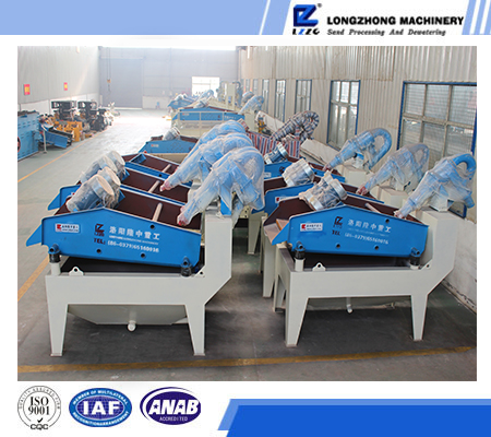 Double cyclone sand equipment for recycle glass fine sand