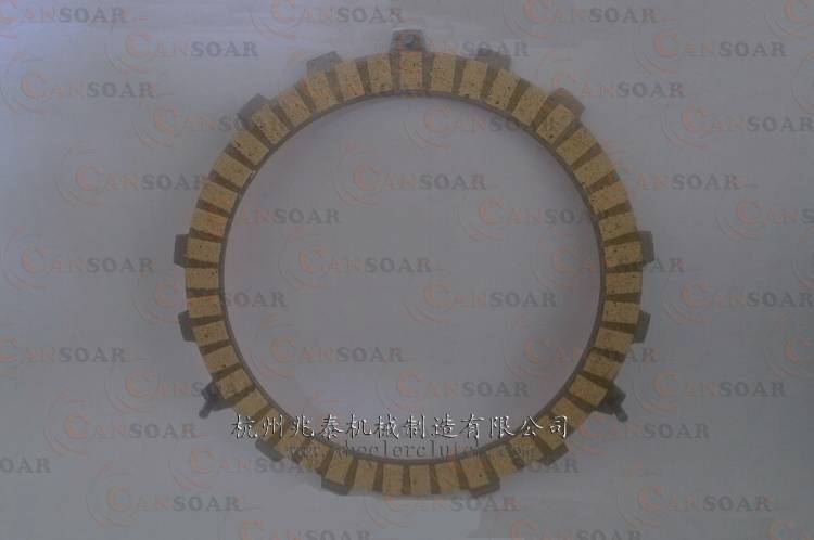 Motorcycle paper base clutch plate WAVE125 i