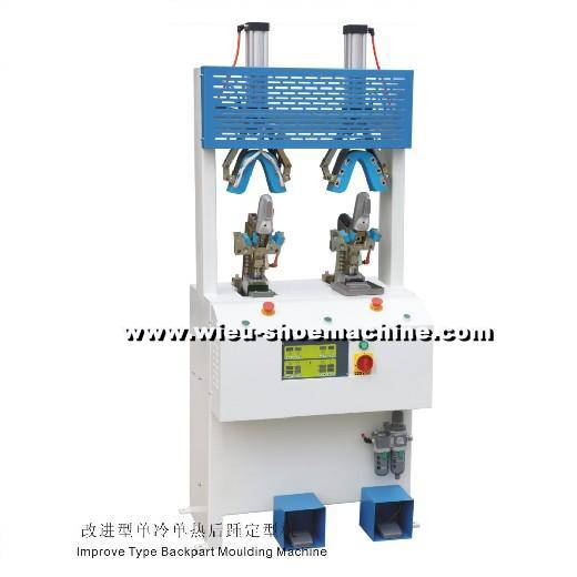 Xx0491 Single Hot &Cold Backpart Moulding Machine-shoe machine