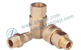 Brass non valve Japanese type hydraulic quick release coupling