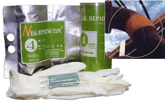 Chemical Product(Pipe Repairing Tape)