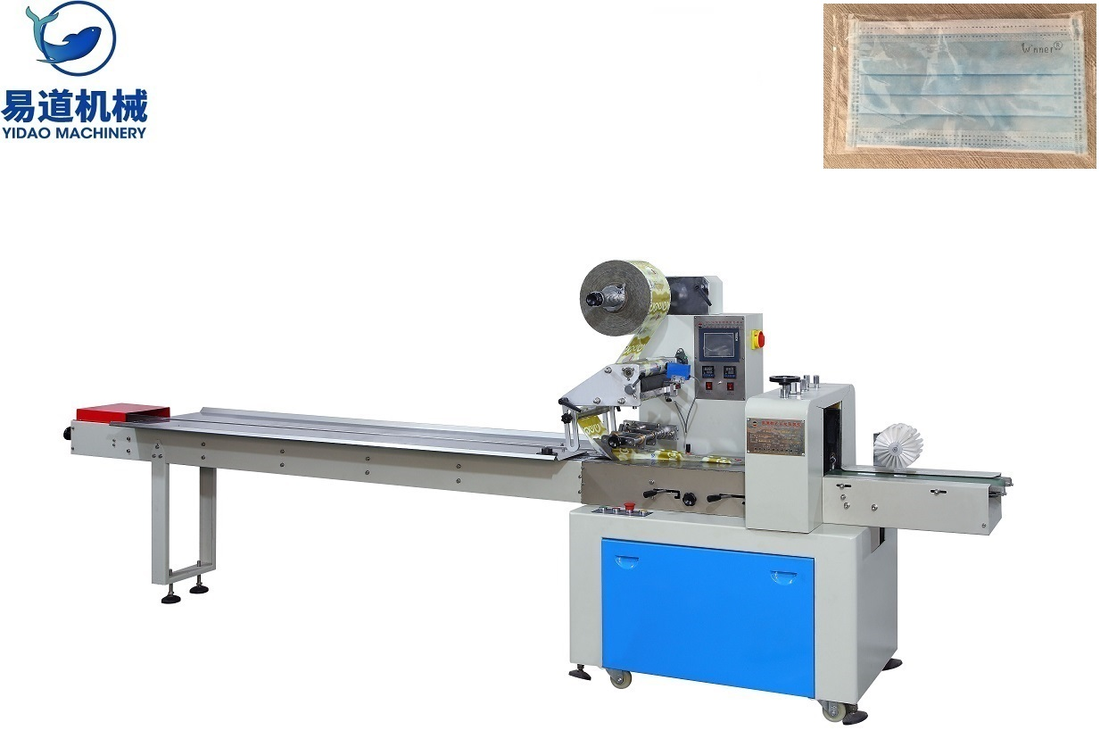 Kd-260 Automatic Face Masks Packing Machine, Napkin/Biscuit Packing Machine