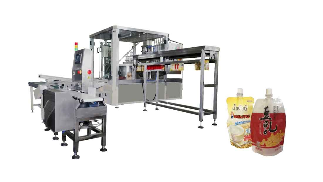 Face mask making and packing machine