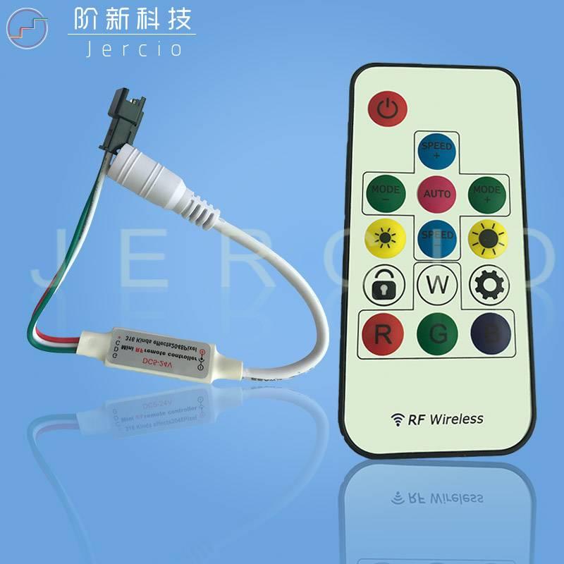 Jercio XR-14 SK6812/ WS2811/APA102 controller