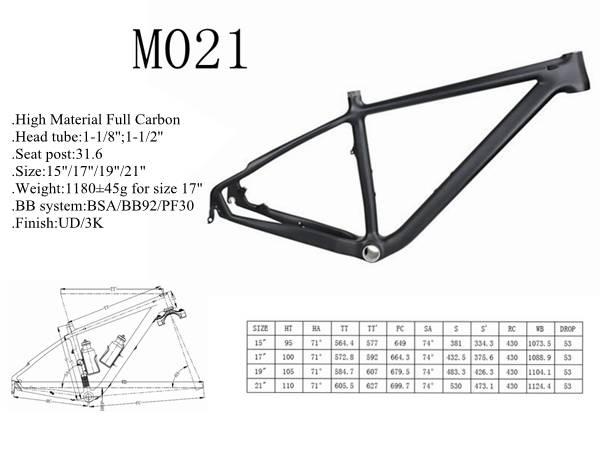 YD-M021 China full carbon fiber MTB bike frame moutain bike frame monocoque frame