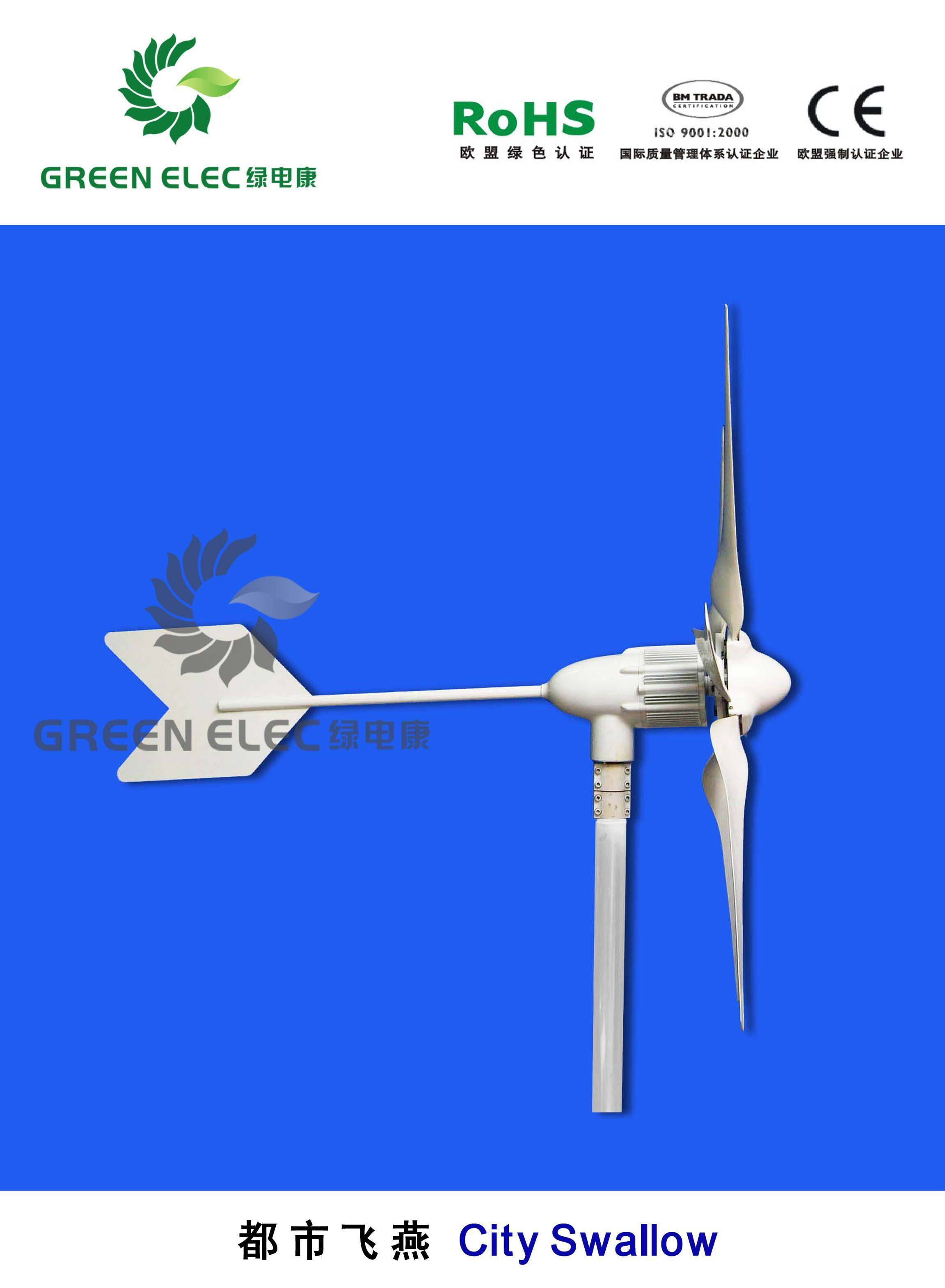 VAWT wind turbines HAWT wind generator