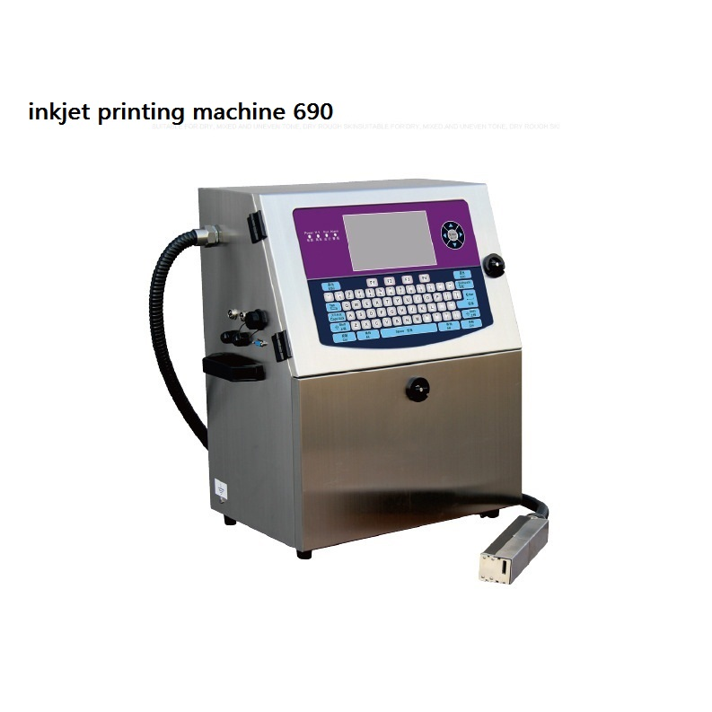 Smart touch-tone quick drying data inkjet printing machine 690