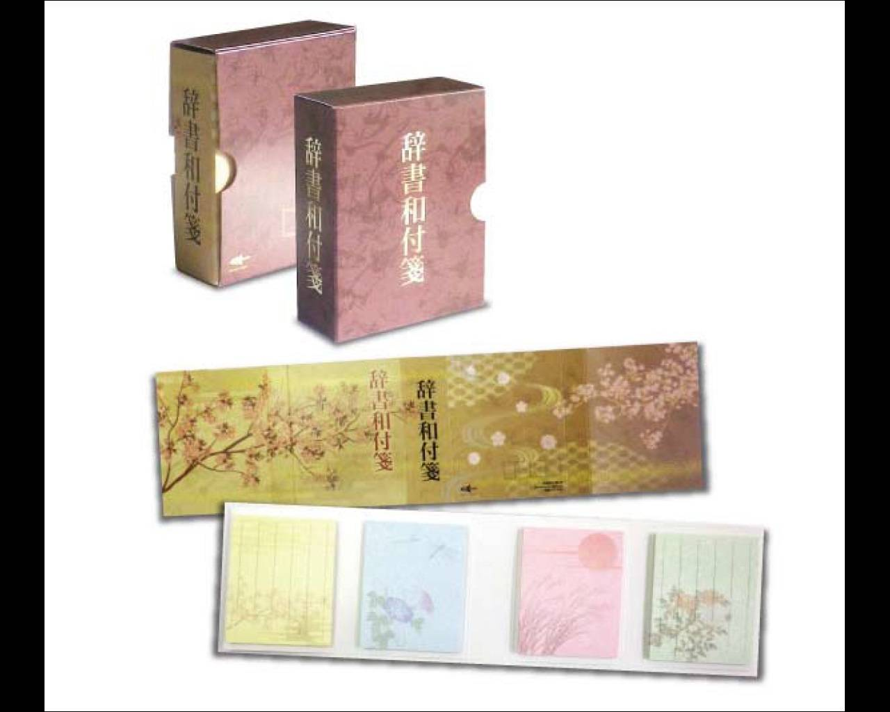 4types on the dictionary style washi sticky note