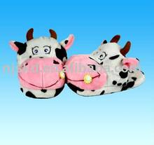 plush cow shape animal indoor slipper