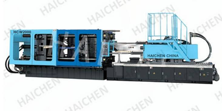 2000T Injection Molding Machine
