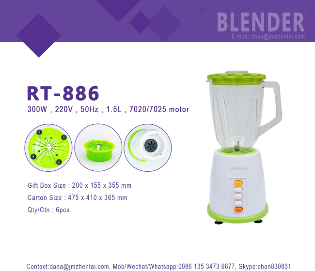 HUI JIA RT-886 High quality colorful vegetable chopping blender