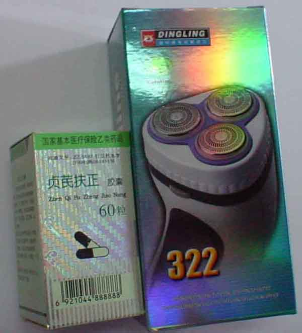 hot stamping foil for abs,plastic,paper,pvc,fabrics