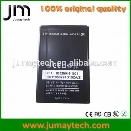 Guangzhou Mobile Phone Battery for PANTECH BAT-6800M