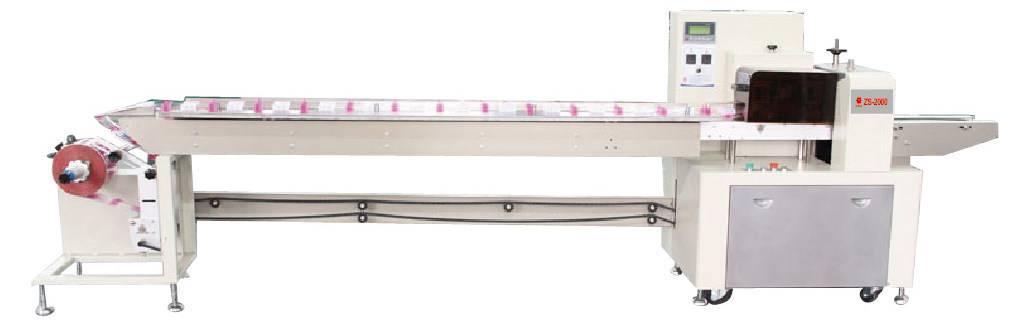 ZS-2000 Lower Reel Horizontal Packing Machine