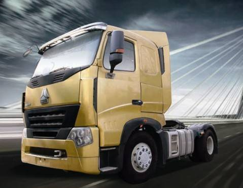 HOWO tractor truck/4*2 tractor truck/high quality and low price tractor truck/good quality tractor t