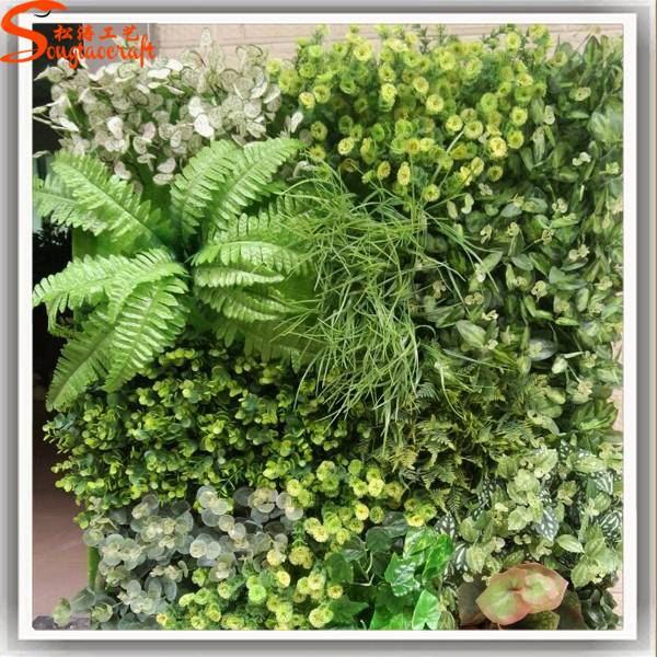 Different designs artificial green wall plastic plants wall for hotel decoration