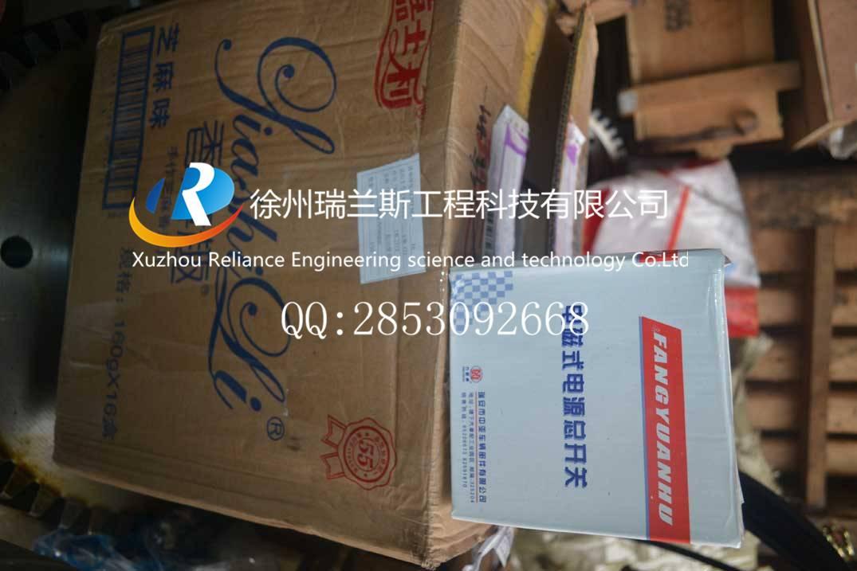 XCMG wheel loader LW-321 DK2312 Relay Arranque
