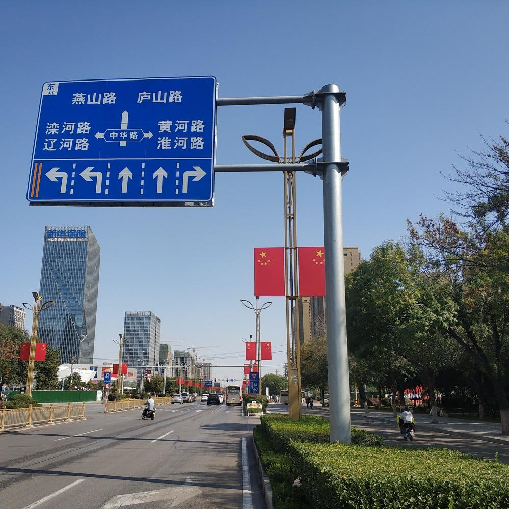 Traffic sign poles