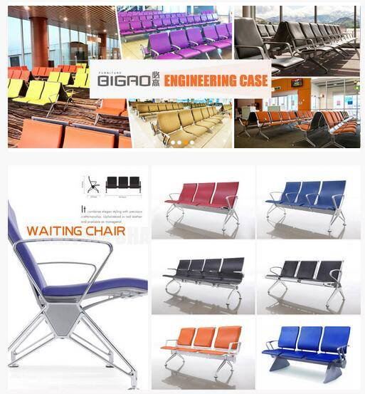 Bigao waiting chair