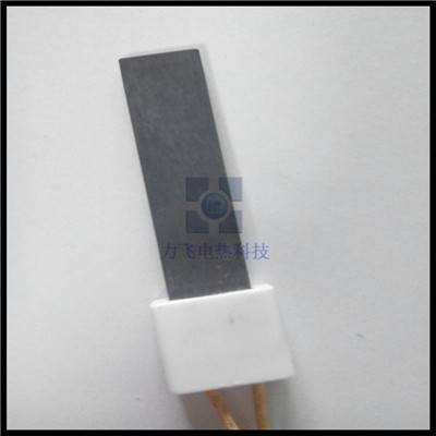 silicon nitride igniter for tool heating