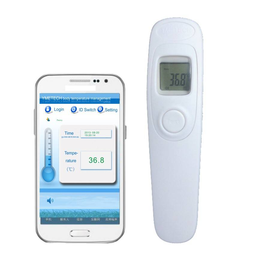 wireless infrared medical thermometer BT4.0