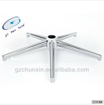 5-star office chair base/furnitures parts