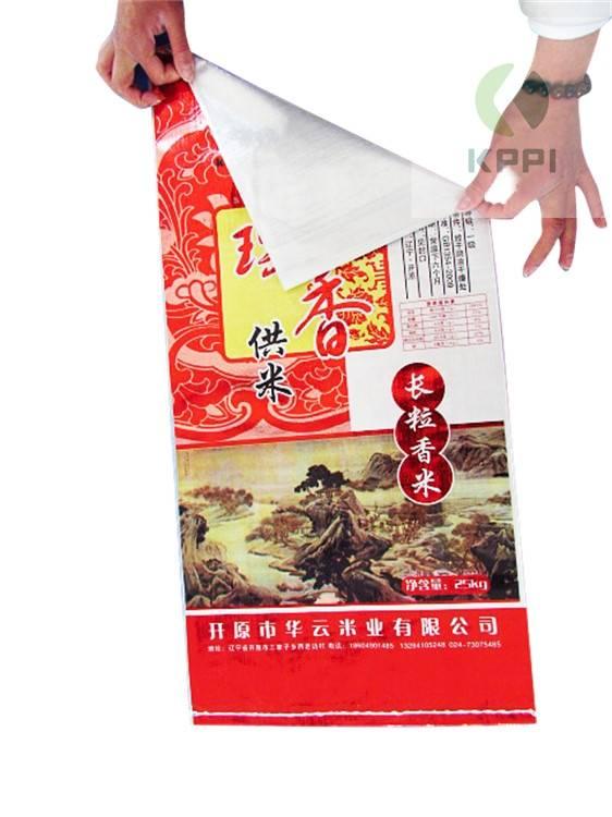 PP Woven Laminated Bags For Rice Flour Sugar Packaging 10kgs 20kgs 50kgs