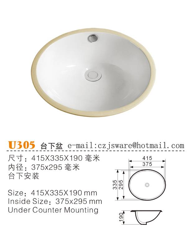 under counter sink,ceramic sink,bathroom sink manufacturers and suppliers