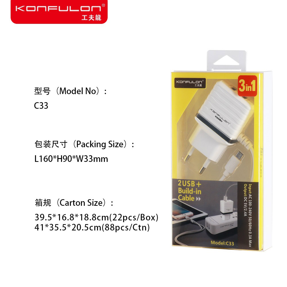 Konfulon Dual-Port USB White Wall Charger with Fireproof Material Travel Adapter