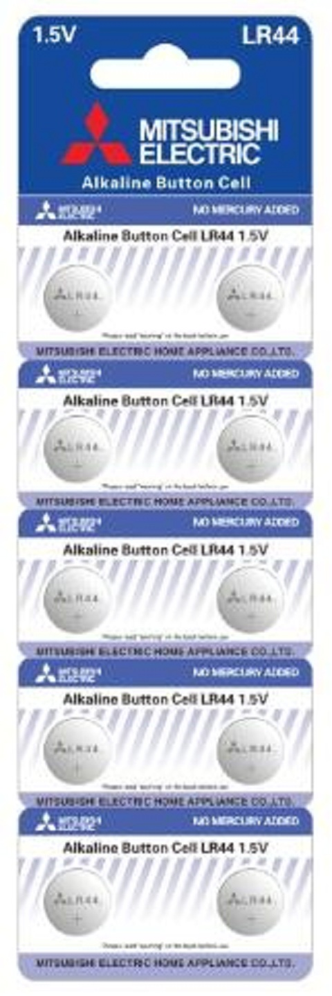 Alkaline button cell LR44 AG13 free mercury