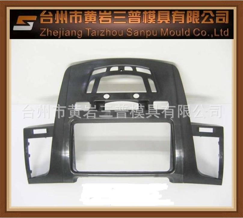 OEM Design plastic injection parts for automotive,high quality,customized