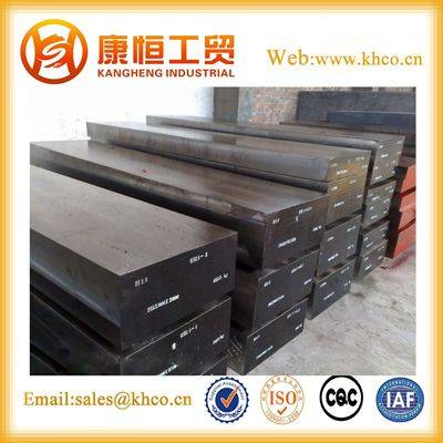 special alloy tool steel H13  1.2344