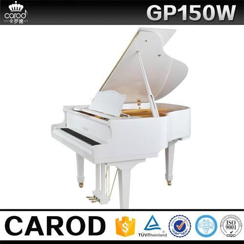 white grand piano GP150