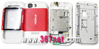Nokia 5300 Original Housing