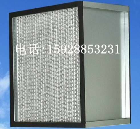 Hospital junior high efficient filter | AAF air filter replacement | central air conditioning air fi