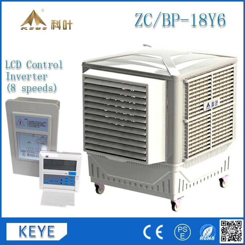 ZC-BP-18Y6 new model evaporative cooler ac power