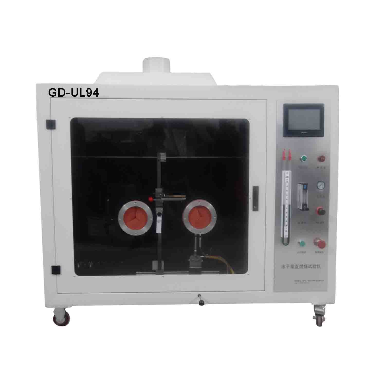 UL94 Horizontal /Vertical burning testing instrument