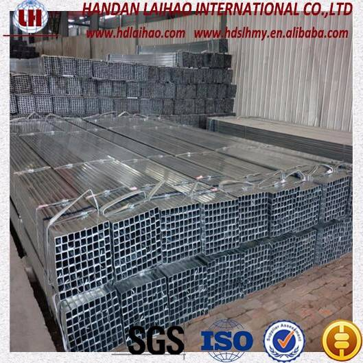 high quality galvanized steel tube steel squre pipe